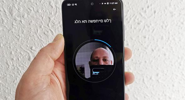 עברית הפוכה ב-2021 על מכשיר של יצרן מוביל?, צילום: רפאל קאהאן