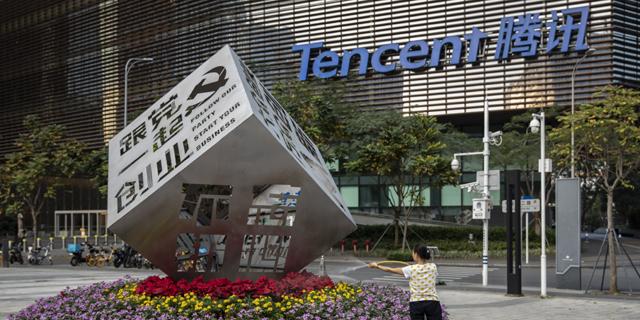טנסנט עשויה להידרש למכור את האחזקות שלה בחברות גיימינג אמריקאיות