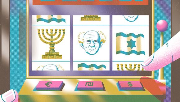 הימור טוב: כך הפכה ישראל למעצמת משחקי סושיאל קזינו