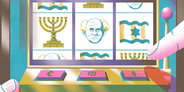 The Israeli gaming industry was pioneered by Social-Casino games. Illustration: Yonatan Popper