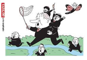 קריקטורה יומית 25.3.2021, איור: צח כהן