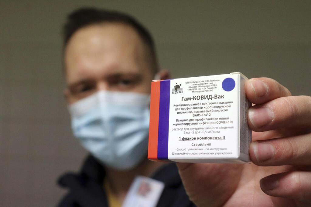 חיסונים בהונגריה, צילום: אי.פי