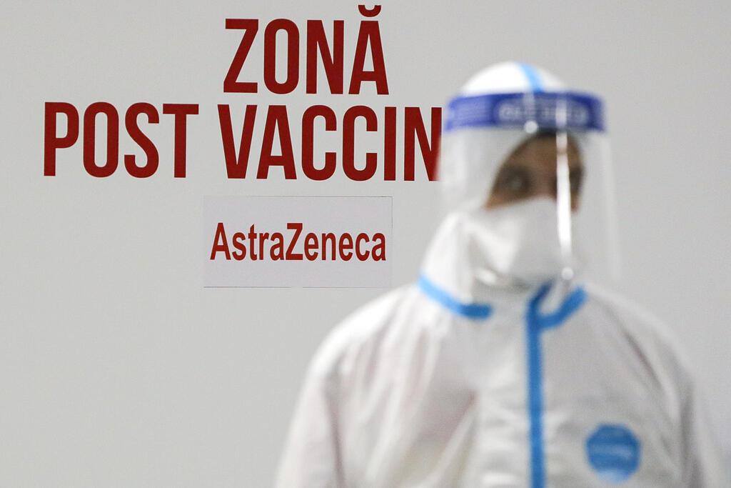 מתחם חיסונים בבוקרשט, רומניה, צילום: אי.פי