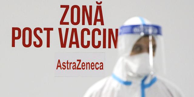 הנגיף מכה במרכז אירופה, בתי חולים על סף קריסה