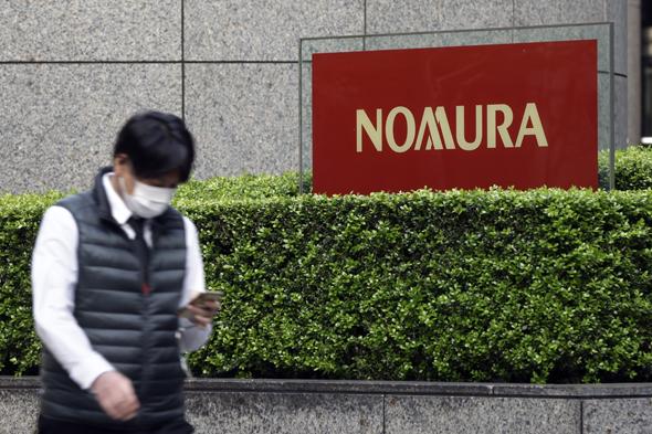 בנק ההשקעות היפני נומורה, רשם הפסדי ענק בשל קריסת קרן הגידור