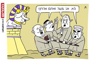 קריקטורה יומית 30.3.2021, איור: צח כהן