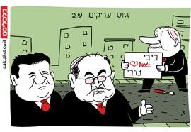 קריקטורה יומית 31.3.2021, איור: צח כהן