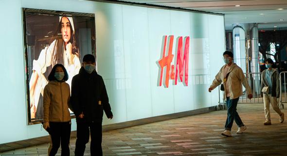 סניף של H&M בבייג'ינג, סין