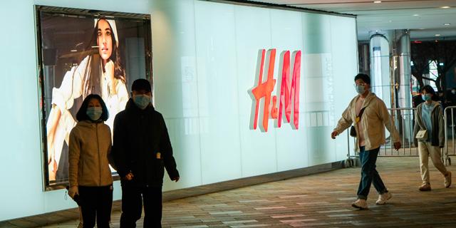 סניף של H&M בבייג