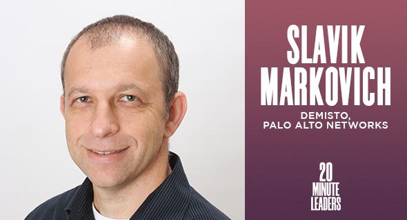 Slavik Markovich, co-founder of Sentrigo and Demisto. Photo: Courtesy