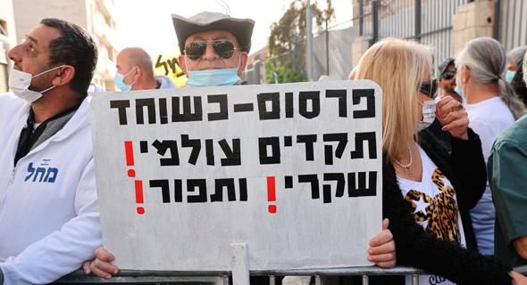 תומכי ראש הממשלה מפגינים בעד נתניהו, צילום: אלכס קולומויסקי