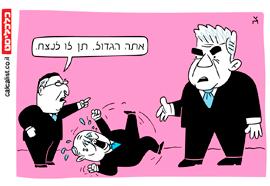קריקטורה יומית 6.4.2021, איור: צח כהן