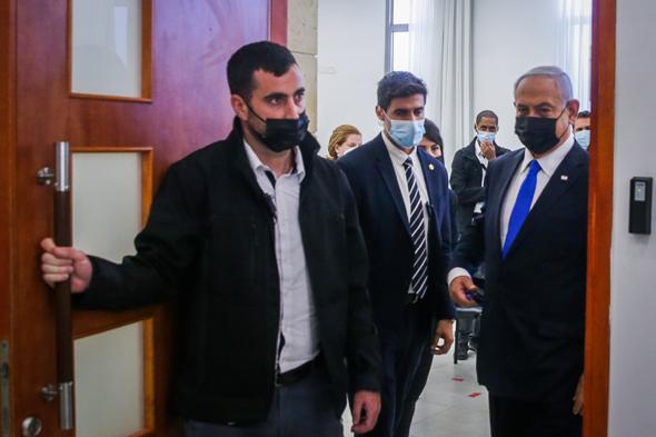 בנימין נתניהו מגיע לבית המשפט