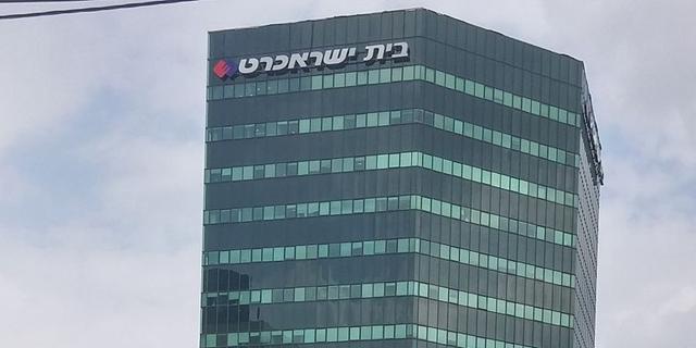 ישראכרט: רווח של עד 45 מיליון שקל ממכירת בניין החברה