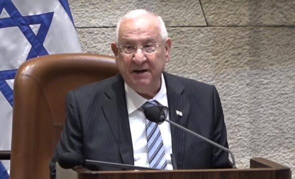 הנשיא ראובן ריבלין בנאומו בכנסת