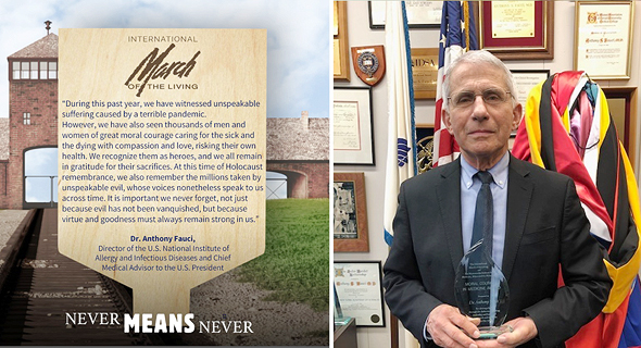 Dr. Anthony Fauci is one of the participants in this year's virtual March of the Living. Photo: PR