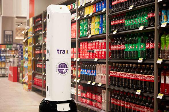 מתקן של חברת Trax בסופרמרקט