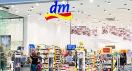 רשת פארם DM , צילום: שאטרסטוק