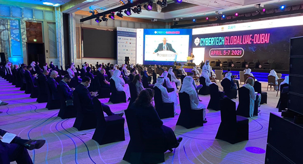 Cybertech 2021 conference in Dubai. Photo: Courtesy