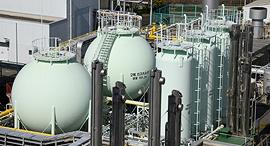 המסוף הראשון בייצור מימן נקי ביפן. למדינה תוכנית אסטרטגית מקיפה, צילום: בלומברג