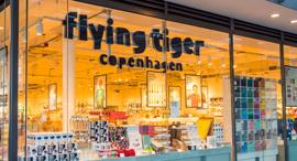 סניף  חנות רשת פליינג טייגר Flying Tiger Copenhagen  מתנות גאדג'טים מכשירי כתיבה, צילום: שאטרסטוק