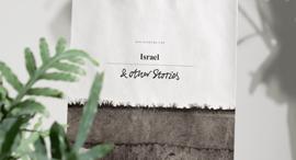 """חנות אופנה Other stories & , צילום: יח""""צ"""