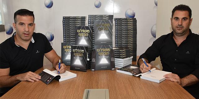 יניב ארביב רועי ראובן מחברי הספר משולש הכסף זירת הנדלן, צילום: איציק ראובן