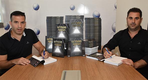 """יניב ארביב (מימין) ורועי ראובן, מחברי הספר """"משולש הכסף"""" , צילום: איציק ראובן"""