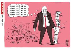 קריקטורה יומית 12.4.2021, איור: יונתן וקסמן