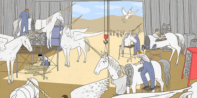 Unicorn production line. Photo: Yizhar Cohen