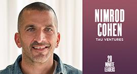 Nimrod Cohen, managing partner of TAU Ventures. Photo: PR