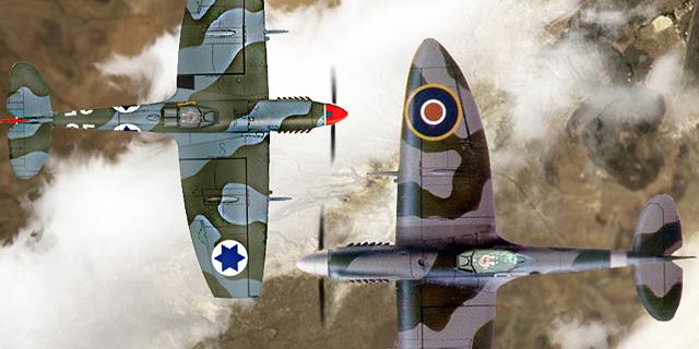 הקברניט ספיטפייר מלחמת העצמאות 1, צילום: Scalemates, HM, Wikimedia