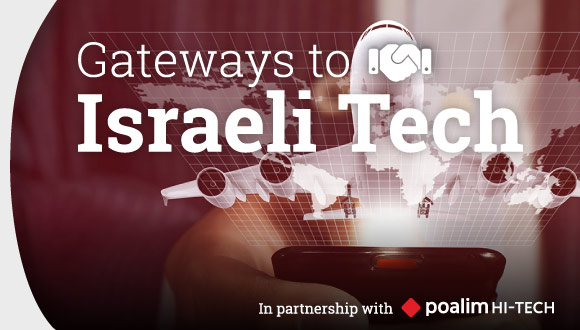 Most important Gateways to Israeli Tech