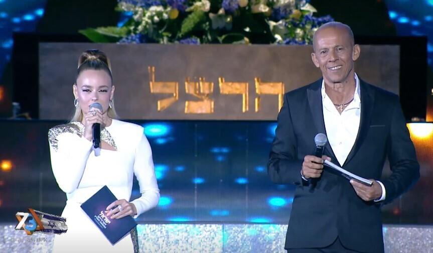 מנחי הטקס, דידי הררי ויעל בר זוהר