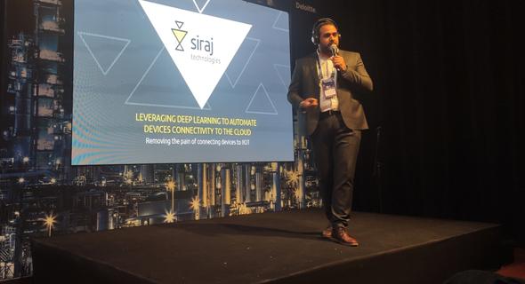 Othman Alshekh speaks at a conference. Photo: Siraj Technologies