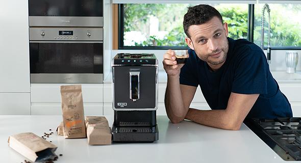 מכונת קפה בינז שטראוס, צילום: מיכה לובטון
