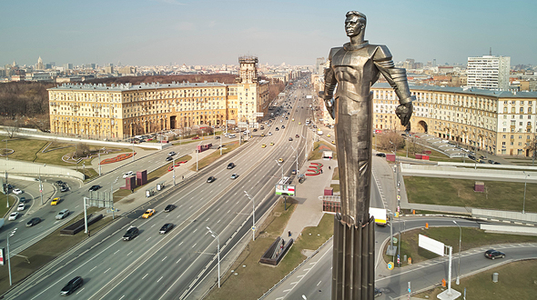 אנדרטת גגארין במוסקבה