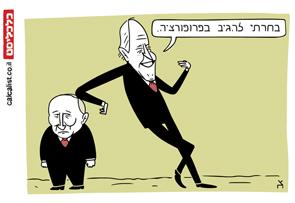 קריקטורה יומית 20.4.2021, איור: צח כהן