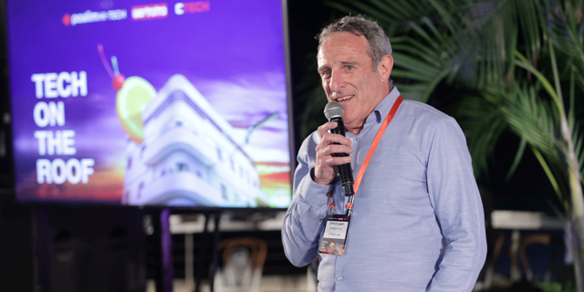 Bank Hapoalim Chairman Ruben Krupik. Photo: Orel Cohen