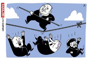 קריקטורה יומית 21.4.2021, איור: צח כהן