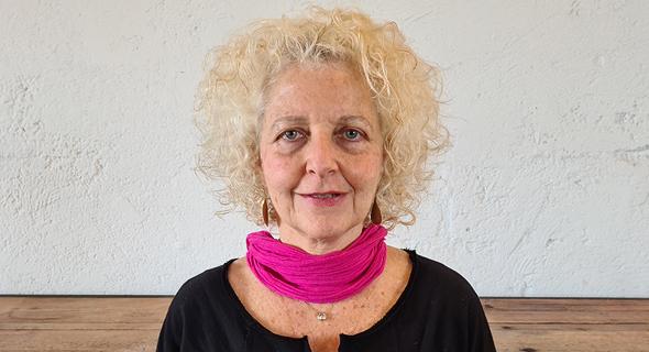 Dr. Iris Ginzburg. Photo: Willa
