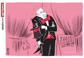 קריקטורה יומית 22.4.2021, איור: יונתן וקסמן