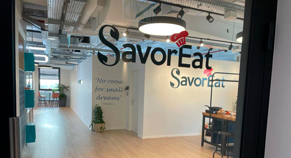 The SavorEat office in Rehovot, Israel. Photo: James Spiro/CTech