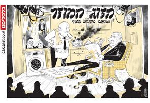 קריקטורה יומית 25.4.2021, איור: יונתן וקסמן