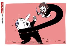קריקטורה יומית 27.4.2021, איור: צח כהן