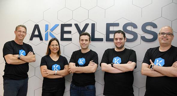 The Akeyless management. Photo: Yossi Zeliger