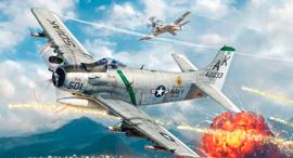 הקברניט מלחמת קוריאה סקייריידר תקיפה, צילום: scalemates italery