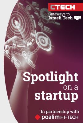 Ctech gateways spotlight
