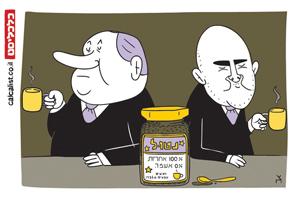 קריקטורה יומית 4.5.2021, איור: צח כהן