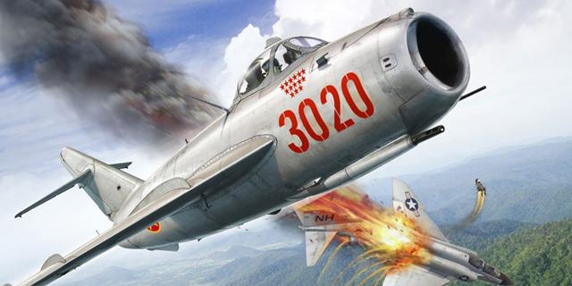 הקברניט מלחמת וייטנאם מיגים פאנטום, צילום: 17QQ